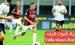 موعد ومعاينة مباراة مباراة ميلان وكالياري اليوم 29-08-2021 الدوري الايطالي