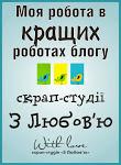 http://stampsforcrafts.blogspot.de/2014/01/22.html