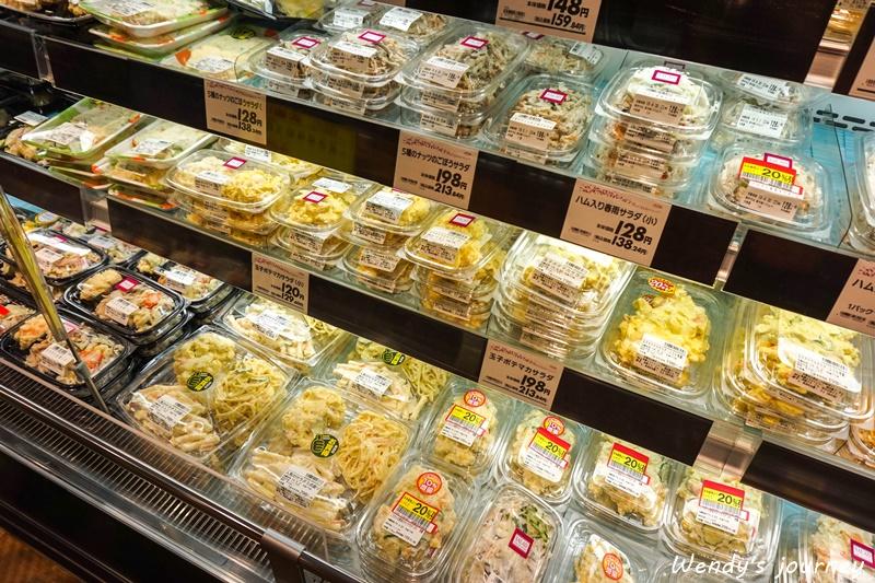 AEON 超市