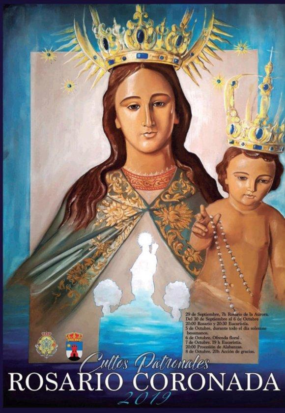 Cartel de la procesión de Nuestra Señora del Rosario Coronada de Roquetas de Mar