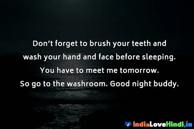 good night sms for best friend