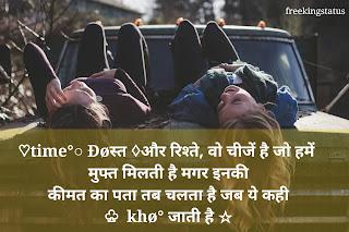 Dosti shayari image friendship shayari in hindi image