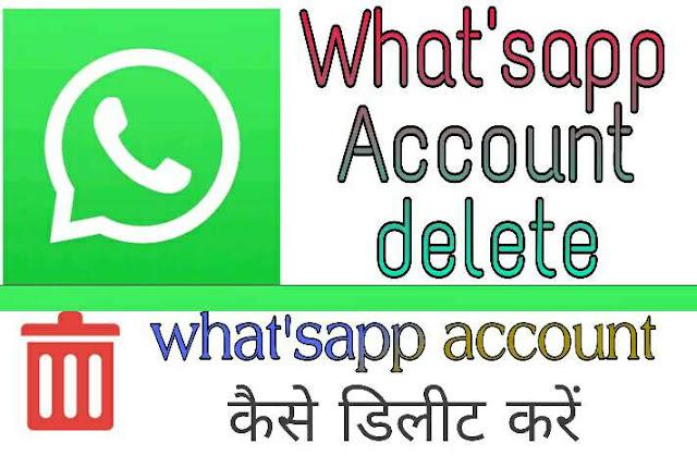 WhatsApp Account कैसे delete करें