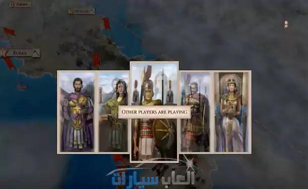تنزيل لعبة روما القديمة للكمبيوتر