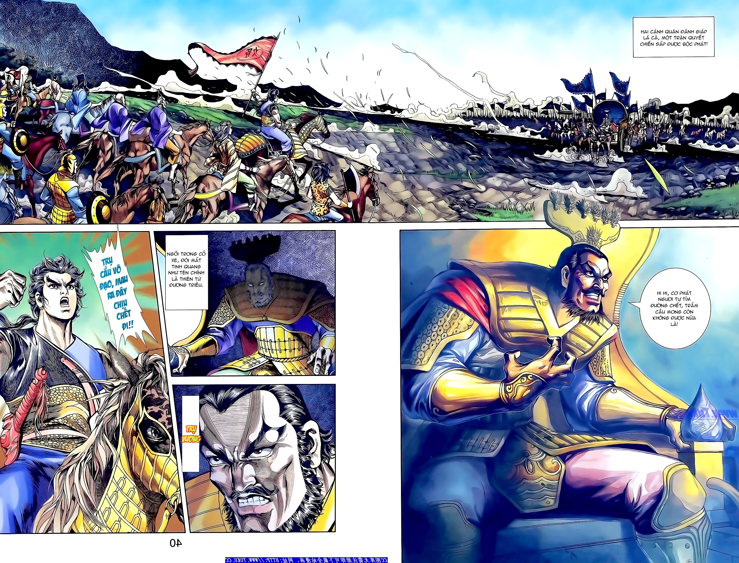 Cơ Phát Khai Chu Bản chapter 157 trang 5