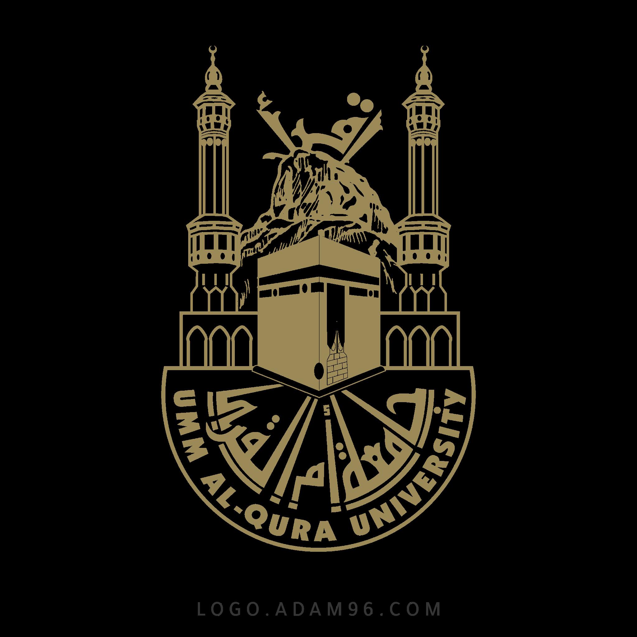 تحميل شعار جامعة ام القرى السعودية لوجو بدقة عالية PNG