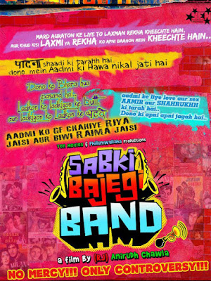 Sabki Bajegi Band (2015) watch full movie