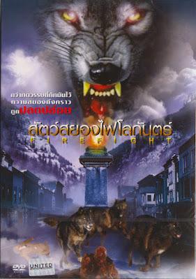 Firefight (2003) สัตว์สยองไฟโลกันตร์