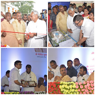 nitish-inaugrate-projects-in-skmch-muzaffarpur