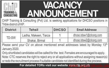 CHIP Training & Consulting Pvt Ltd Jobs 2020 Latest (Paper PK Ads)
