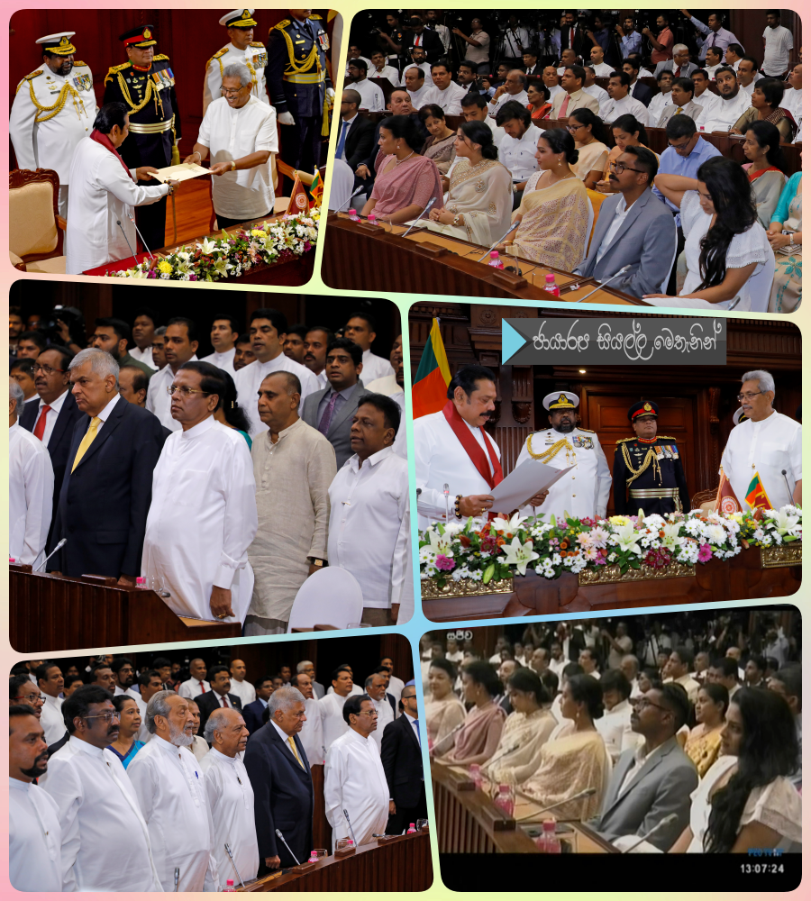 https://gallery.gossiplankanews.com/news/mahinda-rajapaksa-sworn-in-as-new-prime-minister.html
