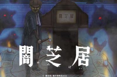 Yamishibai: Japanese Ghost Stories 9 Todos os Episódios Online