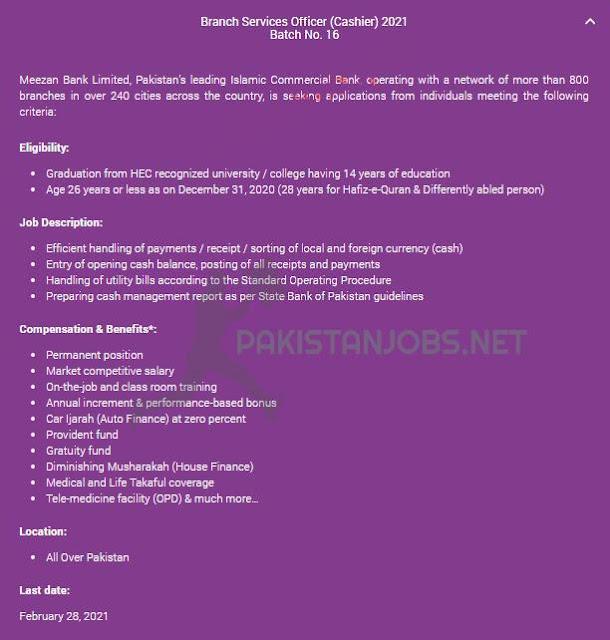 Meezan Bank Branch Services Officer (Cashier) Jobs 2021