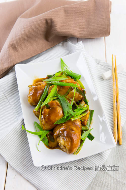 海鮮醬雞腿 Hoisin Chicken Drumsticks01