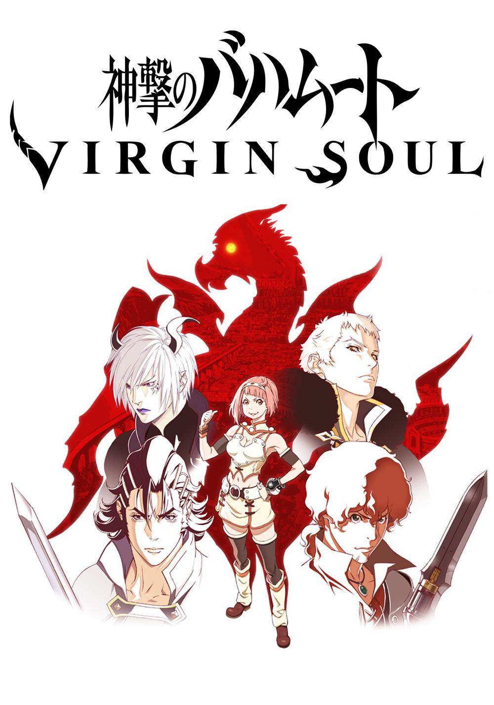 Shingeki no Bahamut: Virgin Soul (2017- ) ταινιες online seires oipeirates greek subs