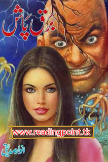Anwar Siddiqui another novel barqpash  PDF,horror,mysterious,action,adventure,  story free download in urdu language. The story of barqpqsh novel gripping on full suspense adventure, action, and fantasy. most of the novels contain thrill, action and suspense