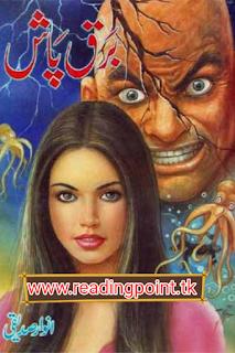 Urdu novel barqpash PDF written by Anwar Siddiqui  free download