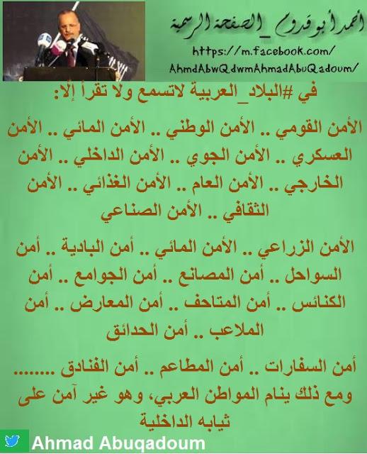 684bc17b7 العالم الجليل تقي الدين النبهاني .... بحث تخرج للطالبة اسماء سليم ...