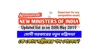 List of new Ministers of India 2109 pdf
