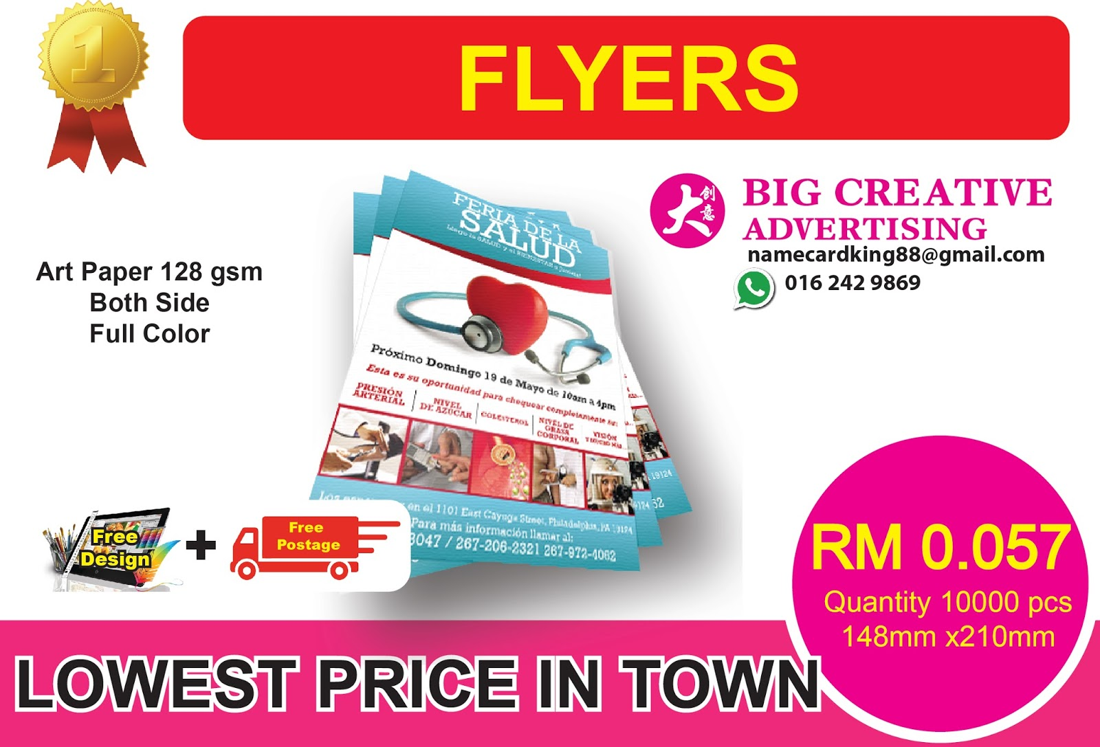 great flyers