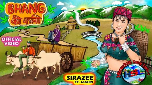 Bhang Ki Kali | Lyrics | Sirazee | Himachali Song 2021 | Hindi | भांग की कली