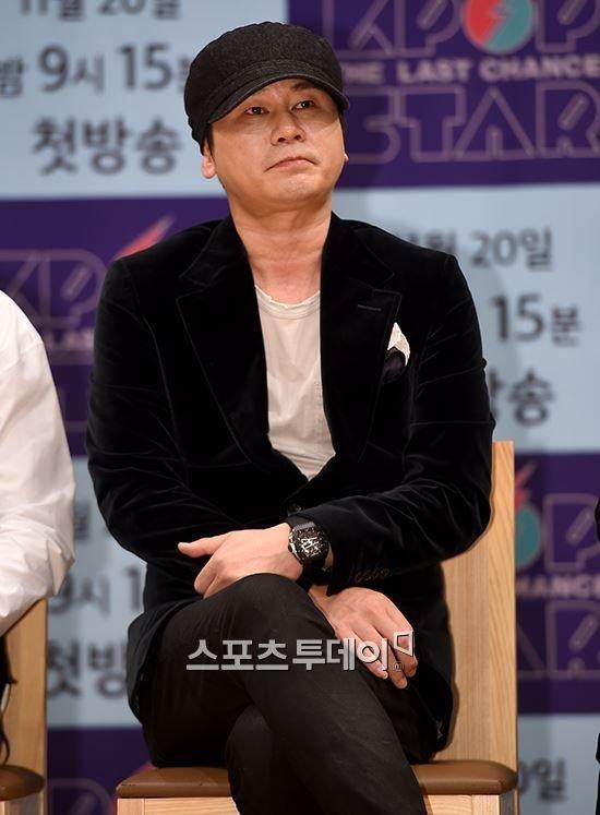 Yang Hyun Suk'un suç şüphelerine 'kara para aklama' eklendi