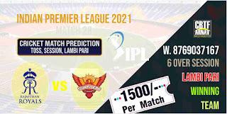 IPL 2021 Match 28th SRH vs RR Today Match Prediction 100% Sure Winner