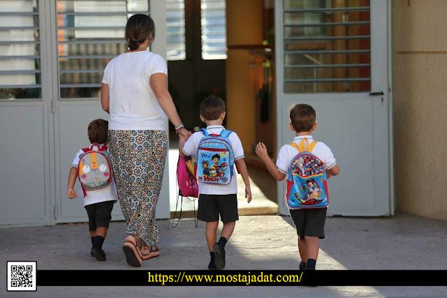 آباء يؤجلون تسجيل أبنائهم ترقبا لخفض واجبات المدارس الخاصة