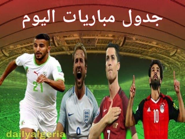 تصفيات كأس أمم أفريقيا2021 ,تصفيات المؤهلة ليورو 2020  - تصفيات آسيا المؤهلة لكأس العالم 2022 .