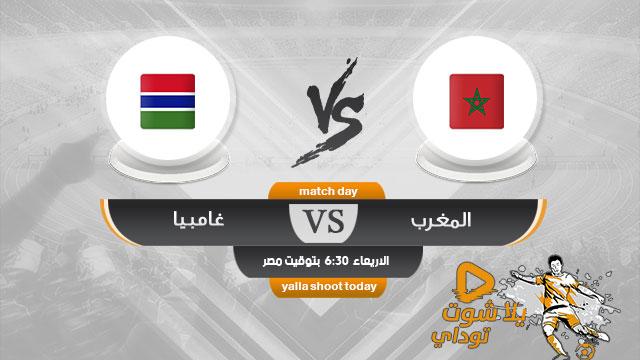 المغرب وغامبيا بث مباشر