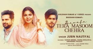 Bewafa Tera Masoom Chehra Lyrics - Jubin Nautiyal