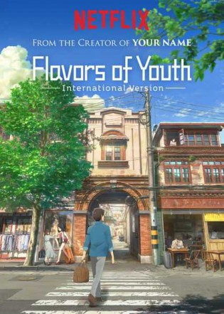 Flavours of Youth 2018  Movie Free Download 720p BluRay DualAudio