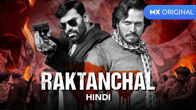 Raktanchal Reviews