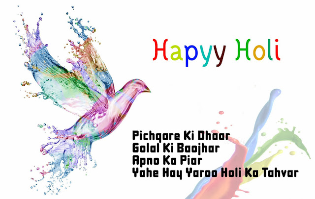 Happy Holi Picture Messages