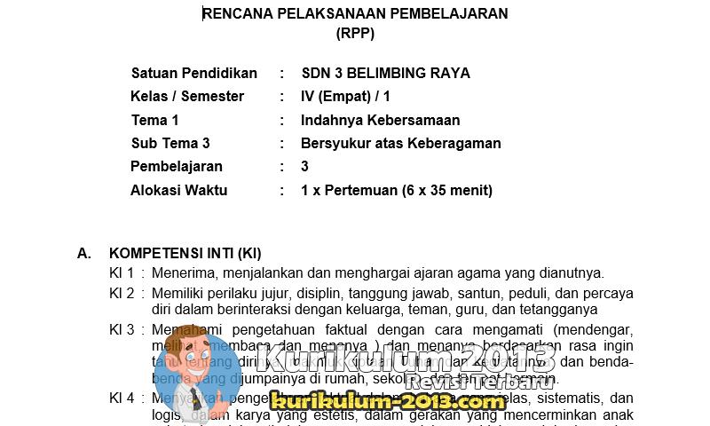 RPP Kelas 4 Kurikulum 2013 Semua Pembelajaran Edisi Revisi 2016 - RPP Kurtilas