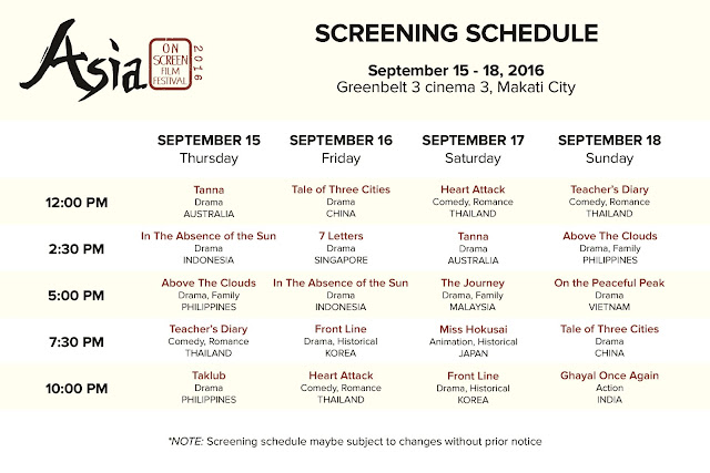 asia on screen film festival philippines