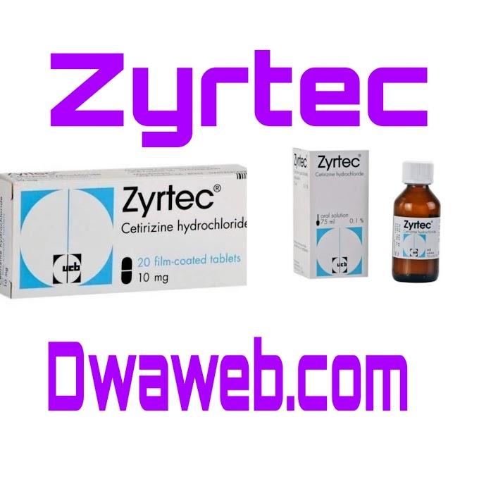 جديد..cetrizine علاج للأرتيكاريا الحادة على هيئة محاليل وريدية