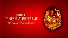 श्री गणेशाय धीमहि Shree Ganeshaaya Dheemahi Lyrics - Shankar Mahadevan
