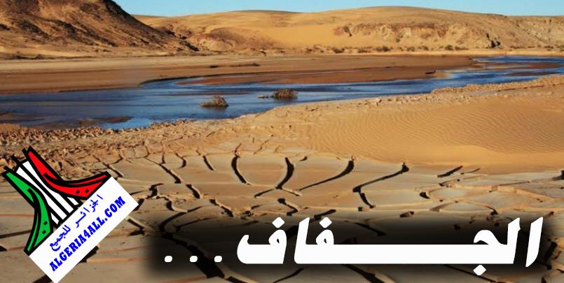حالة الطقس في الجزائر