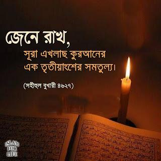 বাংলা ক্যাপশন