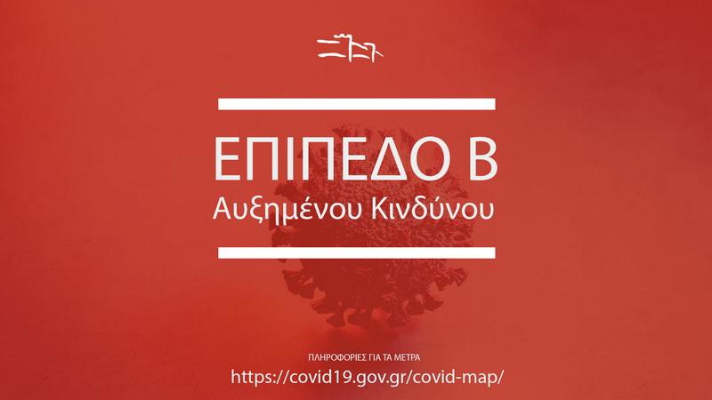 Ο Δήμος Διδυμοτείχου ζητά την επανεξέταση της κατάταξης του Δήμου σε περιοχή Αυξημένου Κινδύνου