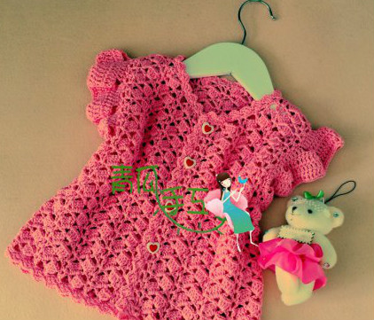 Children's blouse crochet pattern yarns beautiful work