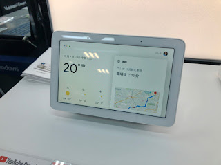 Google Nest Hub Specification and Features