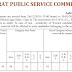 Section Officer,Class II (Legal Side)  - GUJARAT PUBLIC SERVICE COMMISSION - last date 10/01/2020