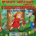 Παιδικό Θέατρο: Ο Λύκος και τα 7 Κατσικάκια στην Ηγουμενίτσα