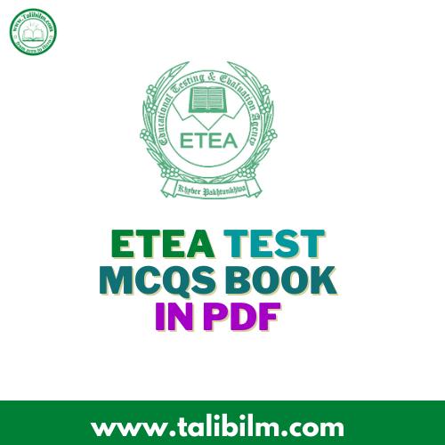 ETEA MCQS Book Pdf Download