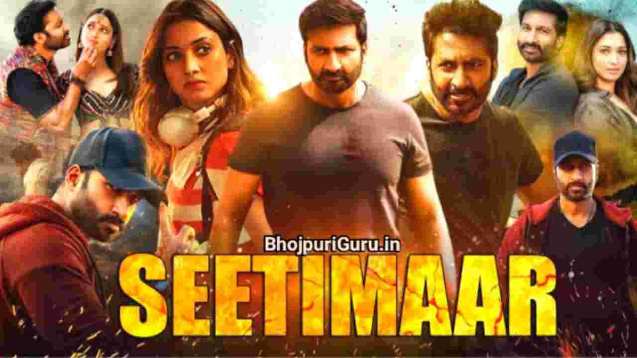 Seetimaarr Hindi Dubbed Full Movie Update, Gopichand, Tamannaah - Bhojpuri Guru