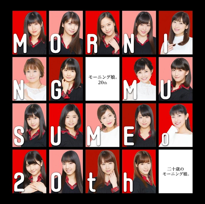Morning Musume.'20 - KOKORO & KARADA / LOVE Pedia / Ningen Kankei No way way [Regular Edition / Type C]