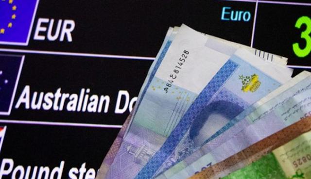 التغيير: الدرهم يرتفع مقابل الدولار