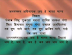 Vande Mataram Geet, Zanda Geet, Jan Gan Man Rashtra Geet for 15 August And 26 January